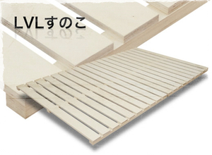 LVL is good materials for bed slats in straight or bent shape